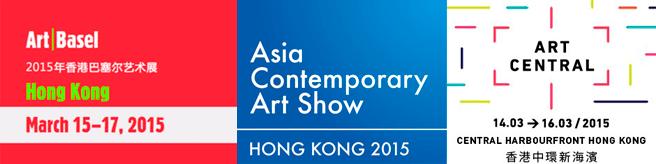 Honk Kong Spring Fairs 2015