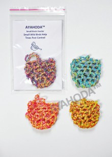 ayahoda birds feeders