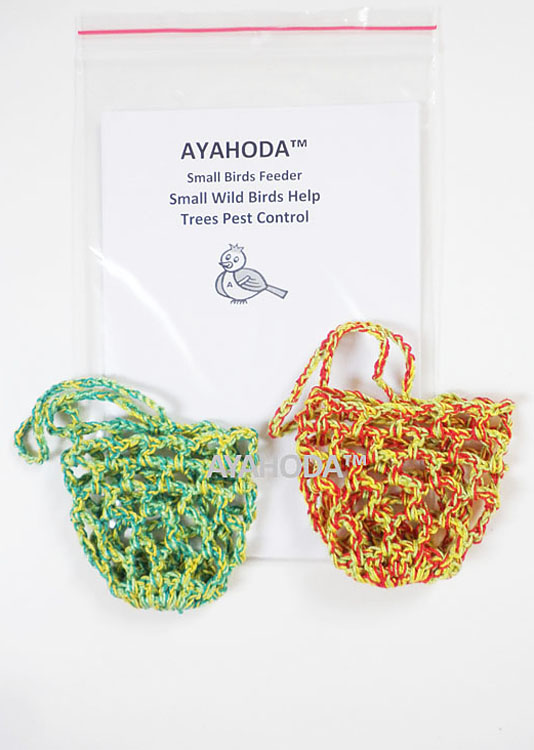Ayahoda Small Birds Feeder Ayahoda Small Wild Birds Help