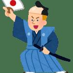 【海外】「日本とは争うな!」日本が進めるとんでもないプロジェクトに海外もびっくり仰天!