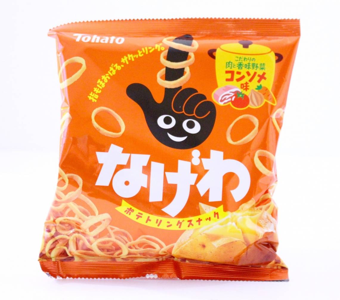 TokyoTreat February 2016 11