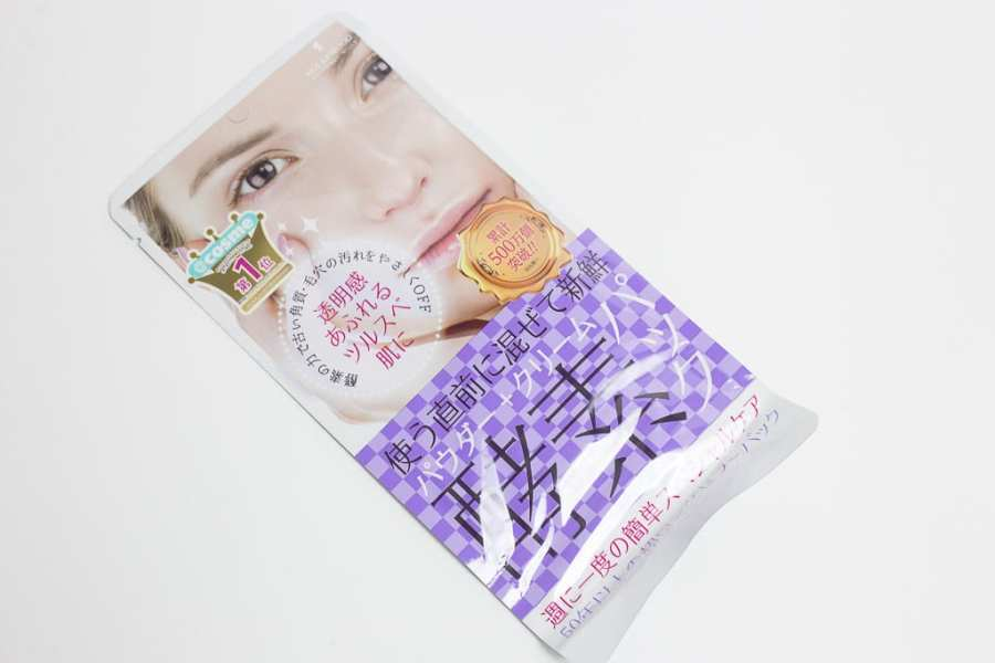 Hollywood Orchid Enzyme Mask - NoMakeNoLife Review July 2017