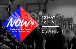 yard theatre - now festival