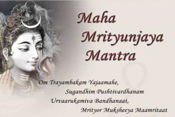 I benefici del canto: Mahamrityunjaya Mantra