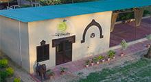 Hastinapur Sanctuary entrance