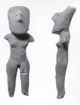 Hohokam Figurine from the 1970s excavations