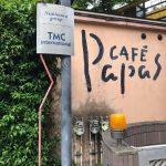 広尾のパパスカフェ