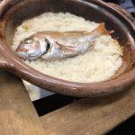 美味しい鯛めし 六本木 与太呂(よたろ)