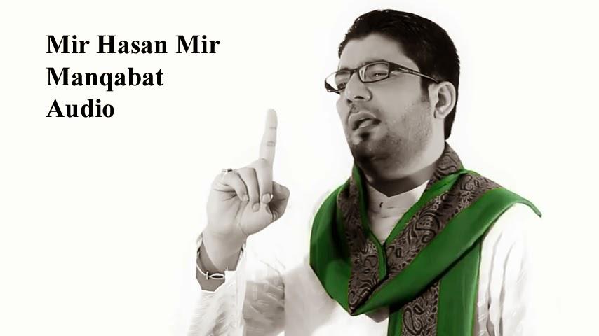 mir hassan mir manqabat 2017 - photo #5