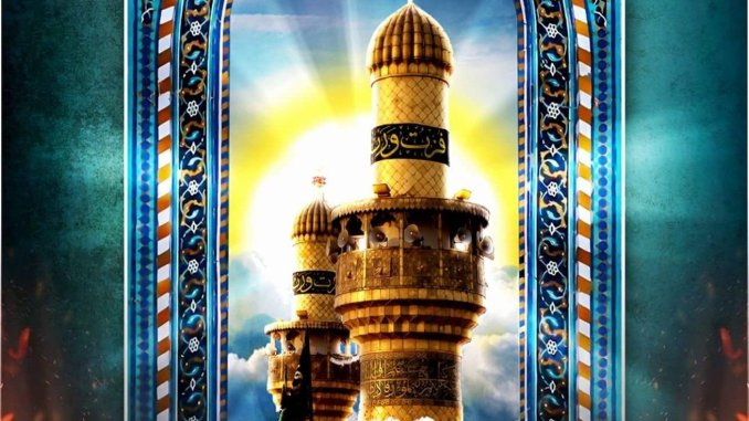 Shahadat e Imam Ali A s  All Nohay 2018 - AzadareHussaini