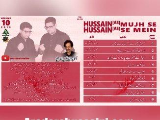 AzadareHussaini com/AzadareHusaini net - Nohay, Manqabat