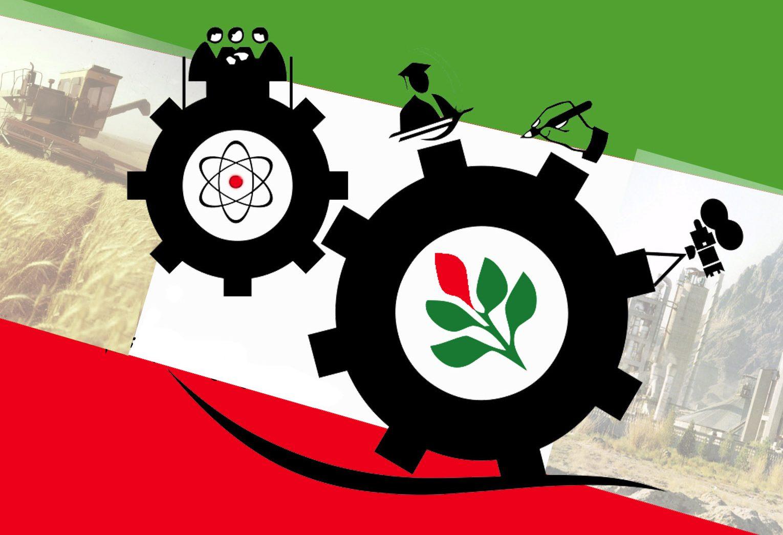 نشت اقتصادی ایران