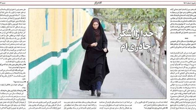 این نوشته به هیچ عنوان حق زن ایرانی را در انتخاب پوشش نفی نمیکند و ترویج اندیشه حجاب نمیباشد.