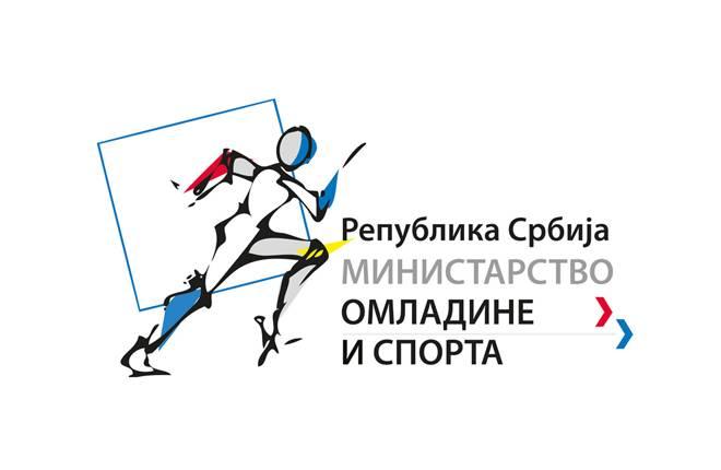Ministarstvo omladine i sporta Republike Srbije