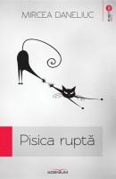 pisica-rupta