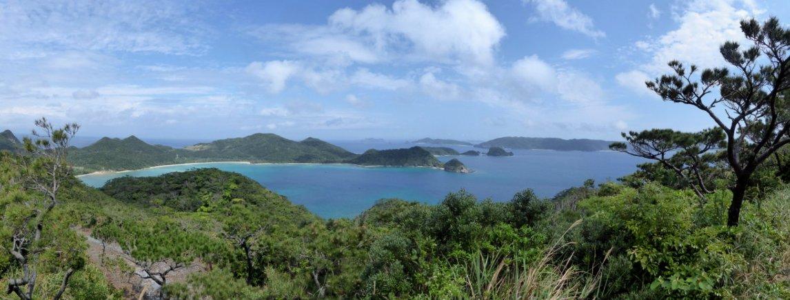 Super mooi uitzicht op de zuideljkste puntje van Zamami.