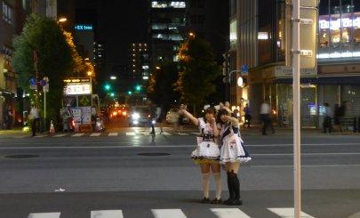 Selfi! Tokio, Japan