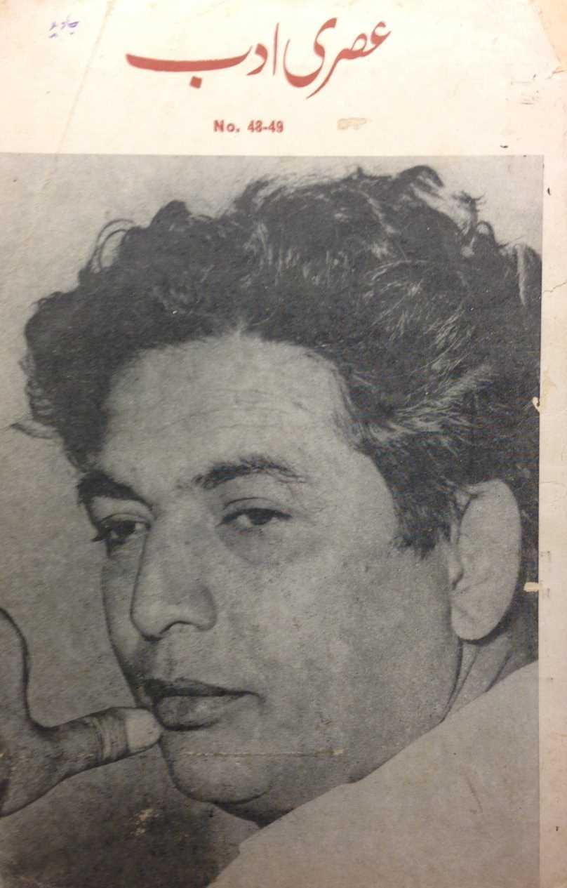 Asri Adab on Kaifi Azmi by Mohammad Hasan -1982