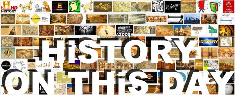 History images search Azoosh header cover banner gold photo pics white type shadow font 2014