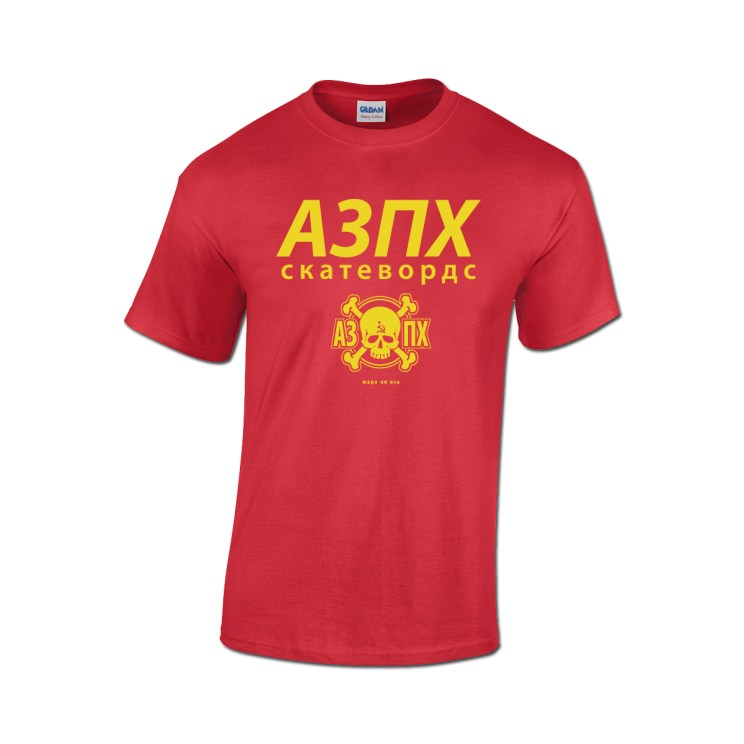 State Approved AZPX Logo Shirt