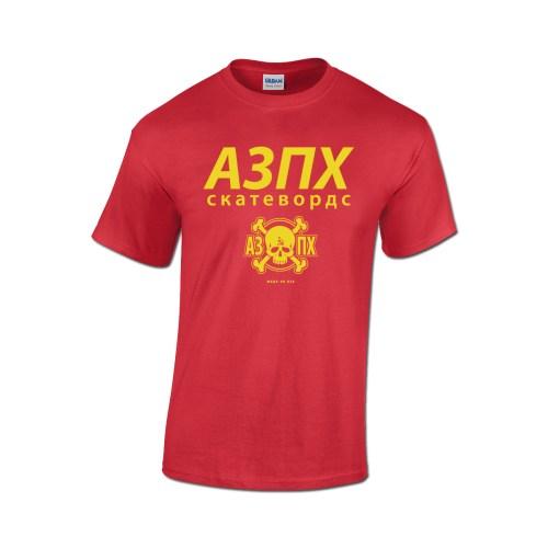 azpx-russian-shirt