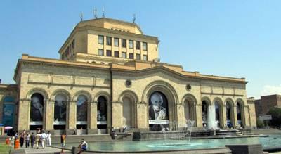 թանգարան