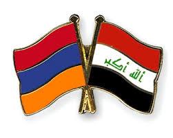 flag iraq armenia