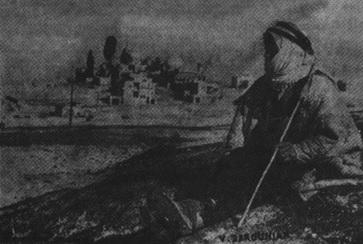 sawameh