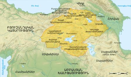 Bagratuni_Armenia