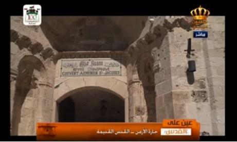 الارمن في القدس