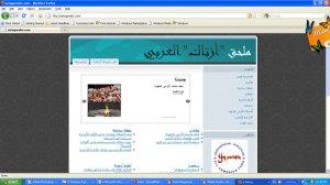 https://i1.wp.com/www.aztagdaily.com/wp-content/uploads/2011/04/AZTAG-Arabic.jpg?resize=300%2C168