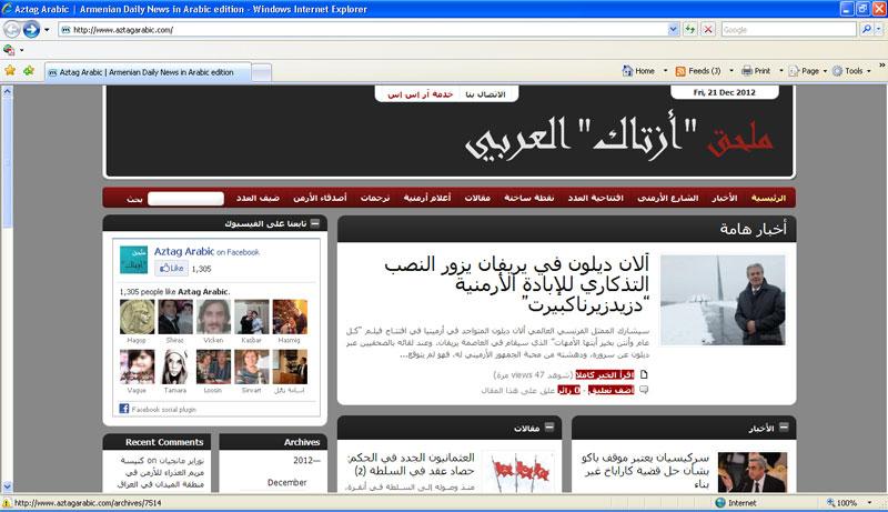 https://i1.wp.com/www.aztagdaily.com/wp-content/uploads/2013/01/arab.jpg