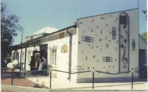 Վերակառուցուած երաժշտական դպրոցը