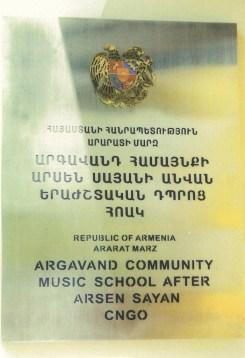 12615_Armen-Saiyan4