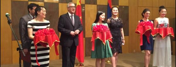 china_Armenian-Ind_80416