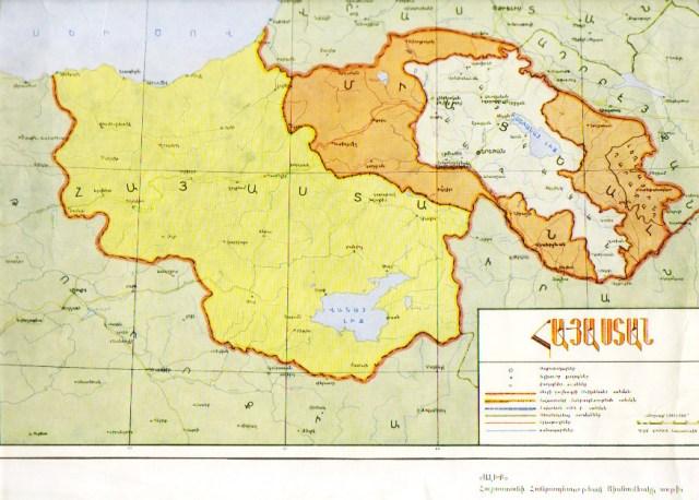 Հայաստանը՝ ըստ Սեւրի պայմանագիրին