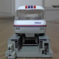 HSST-03浮上走行模型:前面