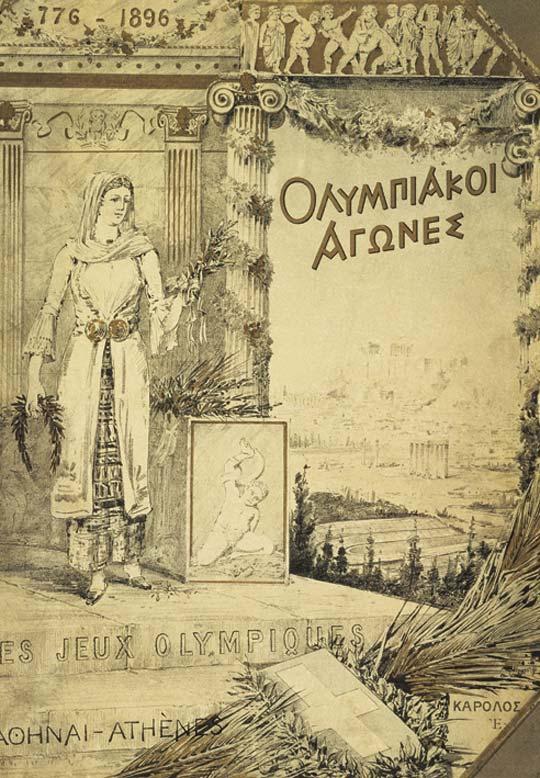 Le Olimpiadi 1896, disputate ad Atene