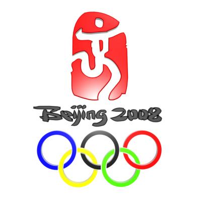 Le Olimpiadi 2008, disputate a Pechino