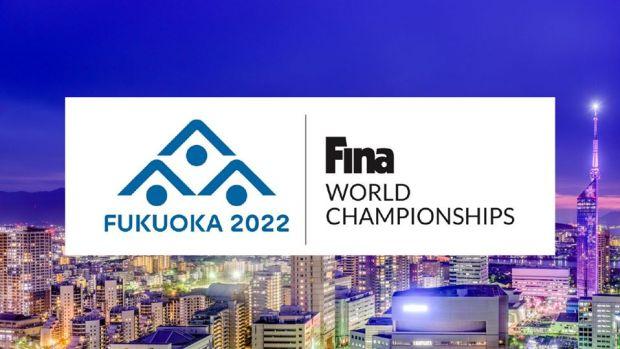 Nuoto, Fukuoka 2021: mondiale posticipato al 2022   Azzurri di Gloria