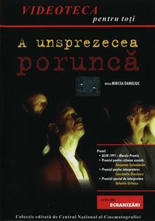 A_unsprezecea_porunca