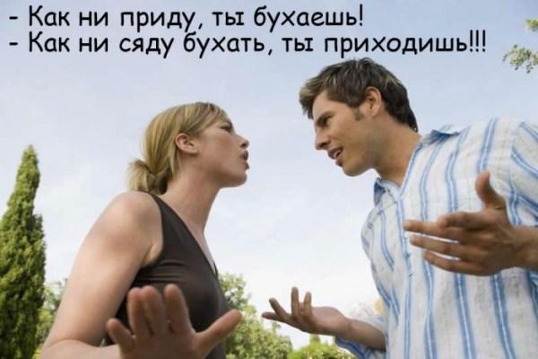 Я ненавижу тебя, иди ко мне скорей! (Я люблю тебя, не ...