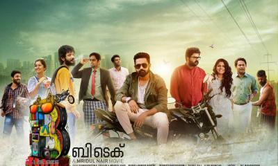 B. Tech Malayalam Movie