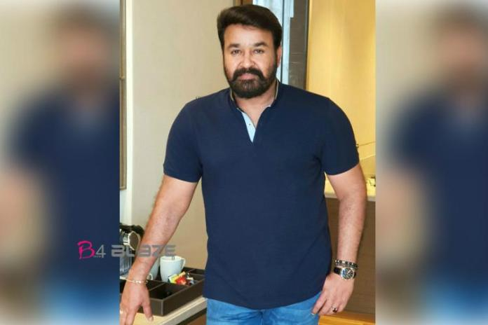 Mohanlal Big Boss