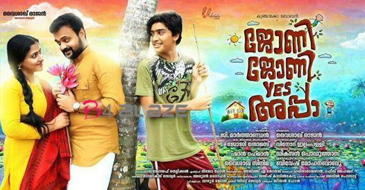 Johny Johny Yes Appa Movie Poster