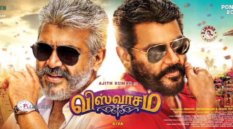 tamilrockers 2019 tamil movies free download