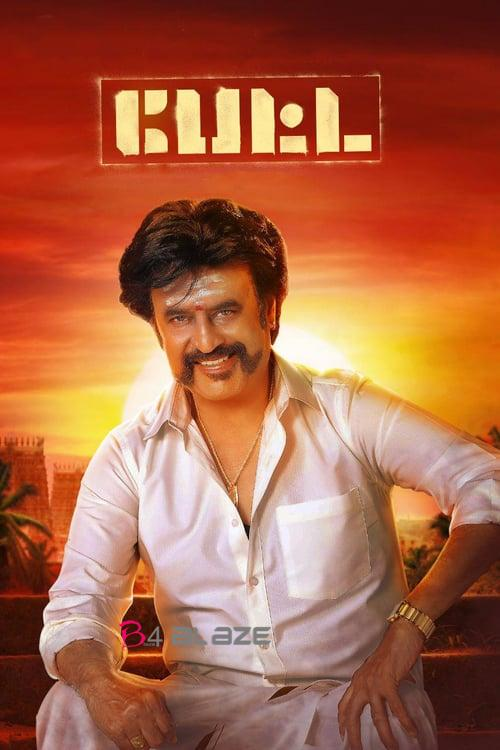 "Poster for the movie ""Petta"""