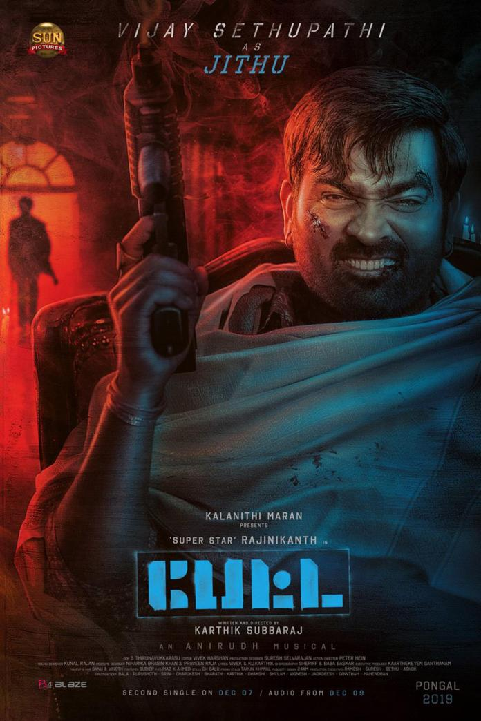 vijay sethupathi in petta Movie