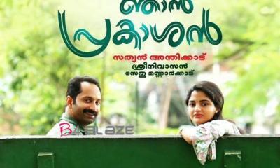 Njan Prakashan Box Office Collection Report