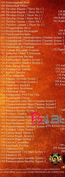 Lucifer theater list 3